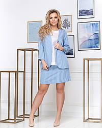 Женский костюм PEONY Шикотан 48 Голубой в полоску 1202202, КОД: 1579841