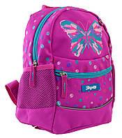 Рюкзак детский 1 Вересня K-20 Summer butterfly Розовый 556521, КОД: 1259295