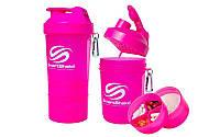 Шейкер planeta-sport 3-х камерный для спортивного питания Smart Shaker Original FI-5053 Розовый, КОД: 1750153
