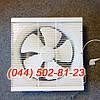 Вентилятор оконный форточный вентилятор реверсивный