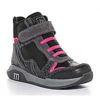Демисезонные ботинки для девочки, серо-черные (1947-44-20B-03), Мinimen (Минимен) 35 р. Черный/Серый