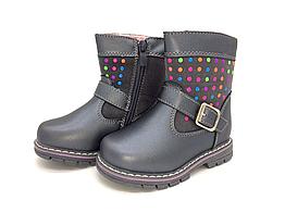 Ботинки Clibee 22 14.5 Серый H128, КОД: 1392526