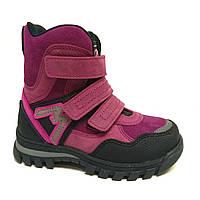 Детские демисезонные ботинки для девочки, фуксия (1957-43-20B-05), Мinimen (Минимен) 26 р. Фуксия