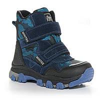 Детские демисезонные ботинки для мальчика, синие (04-410-43-20B-31-451), Мinimen (Минимен) 26 р. Синий