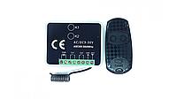 Комплект для автоматики Came Gant RxMulti и 5 пультов TOP 432EV hubycpy65695, КОД: 1706300