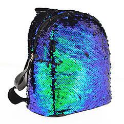 Рюкзак молодіжний YES GS-02 з паєтками Green Sequins 557653, КОД: 1252160
