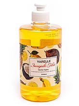 Жидкое мыло Yarelle Загадочные Гавайи с ароматом экзотических фруктов 500 мл 4820193590562, КОД: 1893341