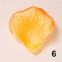 Искусственные лепестки роз (оранжевый) №6