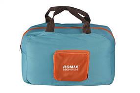 Складная сумка ROMIX Blue, КОД: 111391