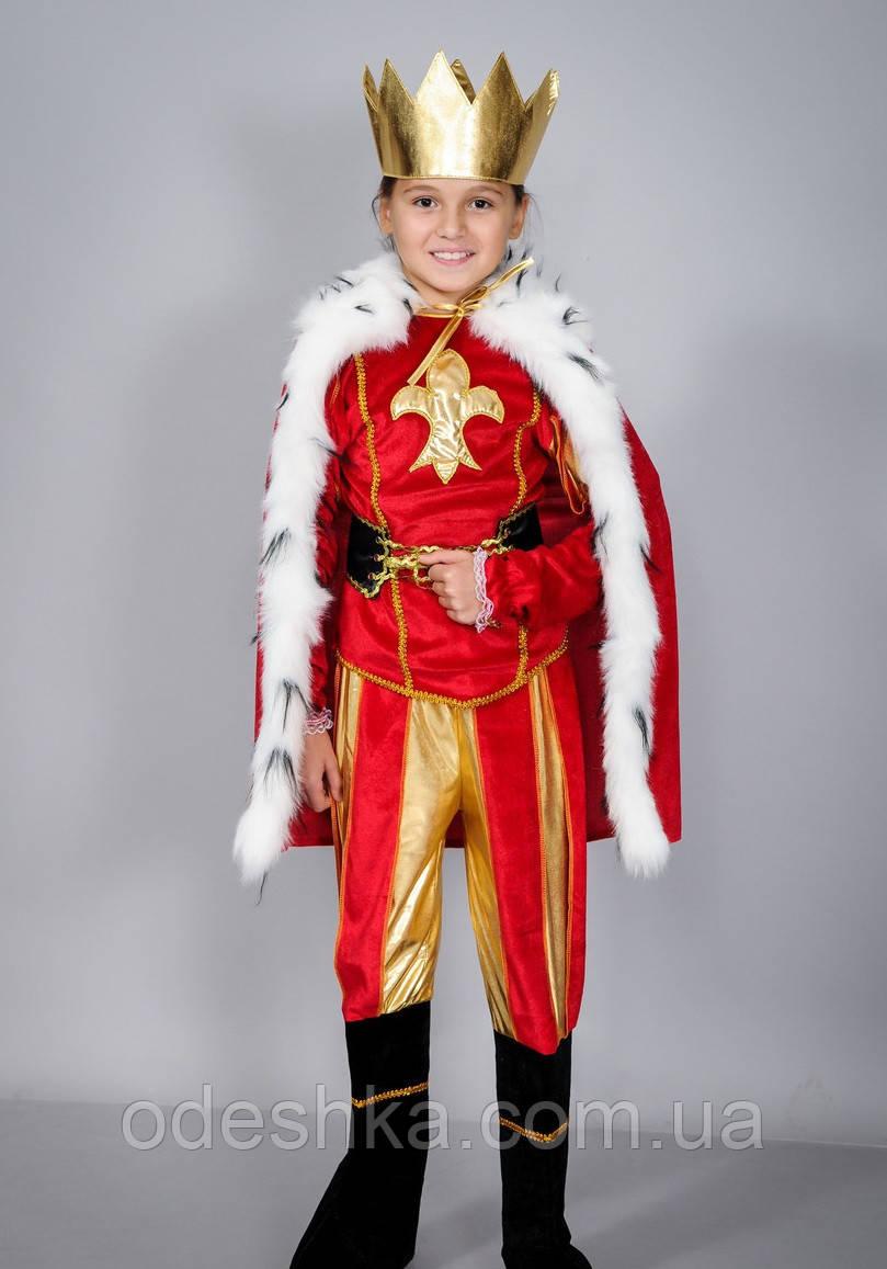 Карнавальный костюм Короля: продажа, цена в Харькове. от ... - photo#24