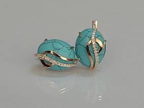 Серебряные серьги Sil с золотыми накладками 150s-5 Бирюзовый Sil-1095, КОД: 976502