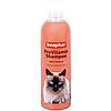 Beaphar (Беафар) Косметический шампунь для длинношерстных кошек Pink 250мл