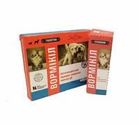 Суспензия против глистов для собак, кошек, щенят и котят Вормикил 10мл, минимальный заказ 2 шт