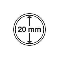 Капсула для монет 20 мм SAFE, фото 1