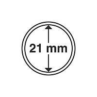 Капсула для монет 21 мм SAFE (Германия), фото 1