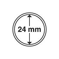 Капсула для монет 24 мм SAFE