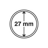 Капсула для монет 27 мм SAFE
