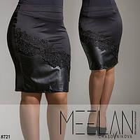 Женская стильная юбка СА020, фото 1