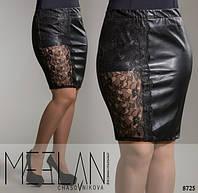 Женская модная юбка СА021, фото 1