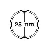 Капсула для монет 28 мм SAFE