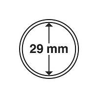 Капсула для монет 29 мм SAFE (Германия), фото 1