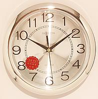 Часы настенные круглые с серебристым циферблатом( 250 мм )