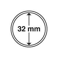 Капсула для монет 32 мм SAFE (Германия), фото 1