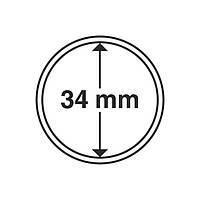 Капсула для монет 34 мм SAFE (Германия), фото 1
