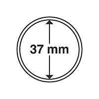 Капсула для монет 37 мм SAFE, фото 1