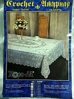Скатерть ажурная 110-140
