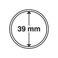 Капсула для монет 39 мм SAFE, фото 1
