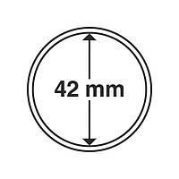 Капсула для монет 42 мм SAFE (Германия), фото 1