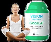 Пассилат - успокаивающее средство