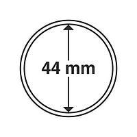 Капсула для монет 44 мм SAFE (Германия), фото 1