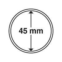 Капсула для монет 45 мм SAFE (Германия), фото 1