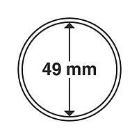 Капсула для монет 49 мм SAFE, фото 1