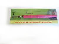 Игла для ковровой вышивки Универсал средняя Розовый 02, КОД: 1627064