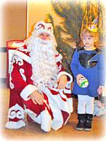 АКЦИЯ! Скидка -10% для постоянных клиентов,на поздравление от Деда Мороза и Снегурочки!