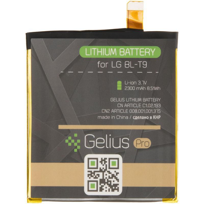 Аккумулятор Gelius Pro для LG BL-T9 (Google Nexus 5/D820/D821) (00000075003)