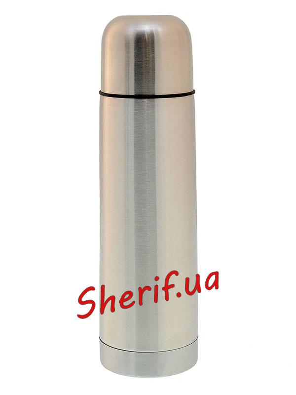 Термос нержавейка вакуумный Max Fuchs 0,5 литра стальной  - Военторг Шериф в Днепре
