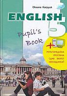 English 5 кл Підручник Новая программа