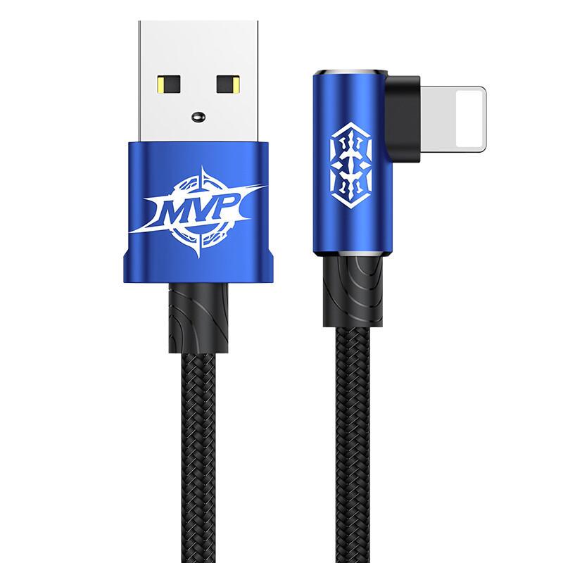 Купить Кабели для электроники, Кабель Lightning Baseus MVP Elbow с угловым коннектором для iPhone iPad iPod CALMVP-03 1 м Черно-, КОД: 1850297