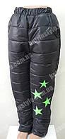 Детские брюки на зиму для девочек