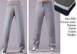 Теплые брюки, штаны мужские.Трикотаж начес., фото 3
