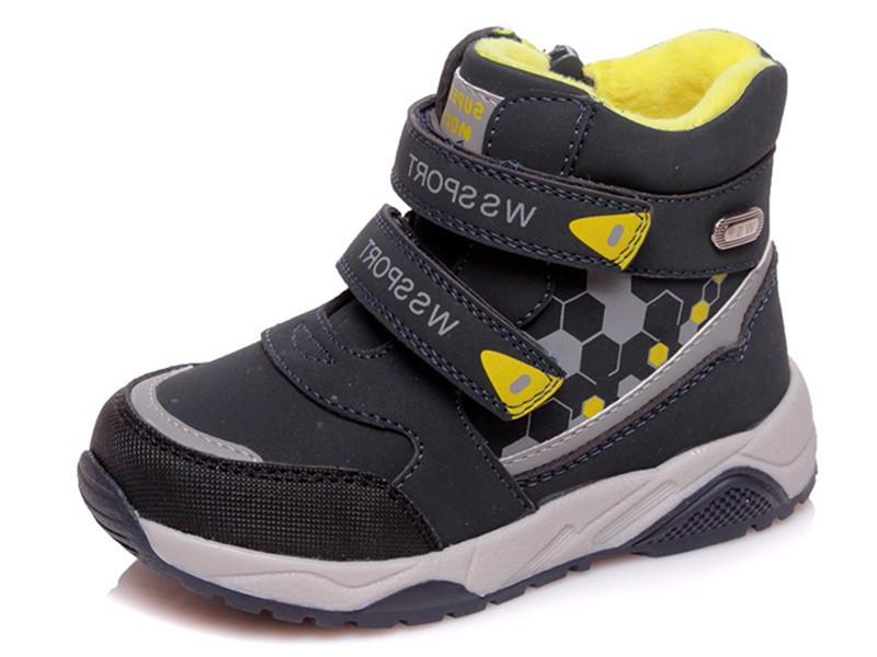 Ботинки демисезонные черно-желтого цвета на молнии и липучке для мальчика, WeeStep