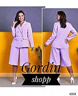 Женский деловой костюм с короткими брюками лавандового цвета 792Б