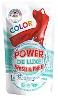 Гель для прання POWER DE LUXE для кольорової білизни 5 прань (200мл.)