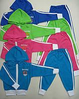 Детский спортивный костюм Баскетбол интерлок. Размер 86 - 128 см