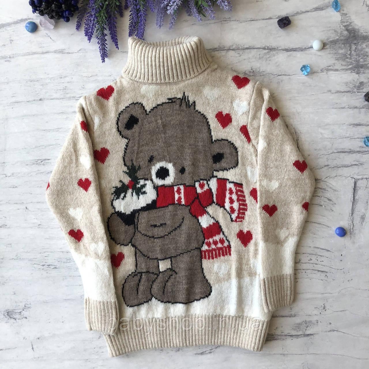 Теплый новогодний свитер на девочку 16. Размер 6 лет