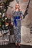 Макси платье с поясом р 44-50